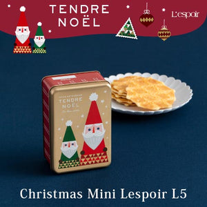 Christmas Mini L'espoir L5 - 8 Cookies, Packaged in a tin