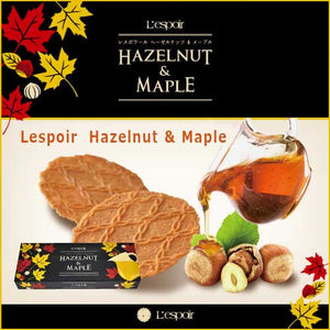 KOBE FUGETSUDO Lespoir Hazelnut & Maple 5B - 12 Cookies in a Paper box