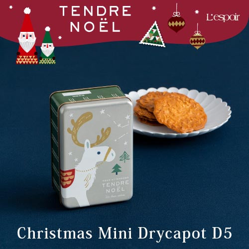 Christmas Mini Drycapot D5 - 6 Cookies, Packaged in a tin