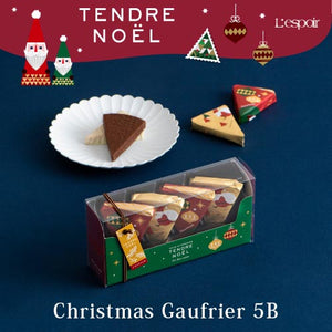 Christmas Gaufrier 5B - 4 Chocolate Millefeuille