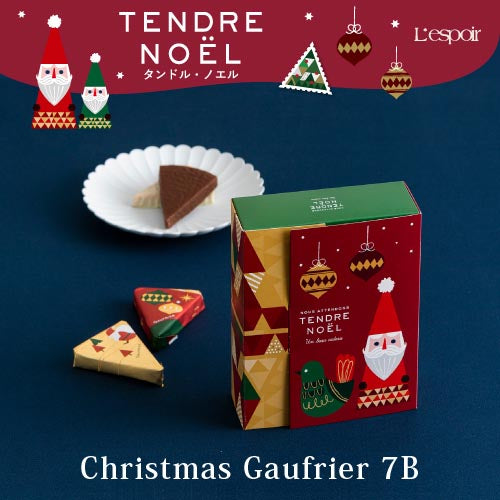 Christmas Gaufrier 7B - 6 Chocolate Millefeuille