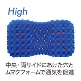 [AiR 3D] Pillow (High)