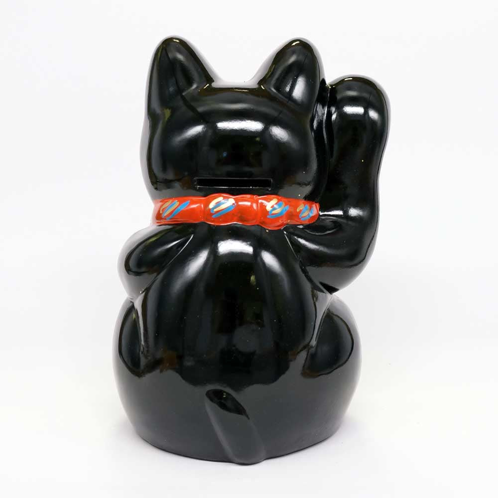 Tokoname-yaki Maneki-neko with Gold Coin, Piggy Bank, H19cm, Black Cat, Right Paw Raised, Invites Money, Warding Off Evil