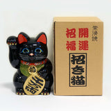 Tokoname-yaki Maneki-neko with Gold Coin, Piggy Bank, H25cm, Black Cat, Right Paw Raised, Invites Money, Warding Off Evil