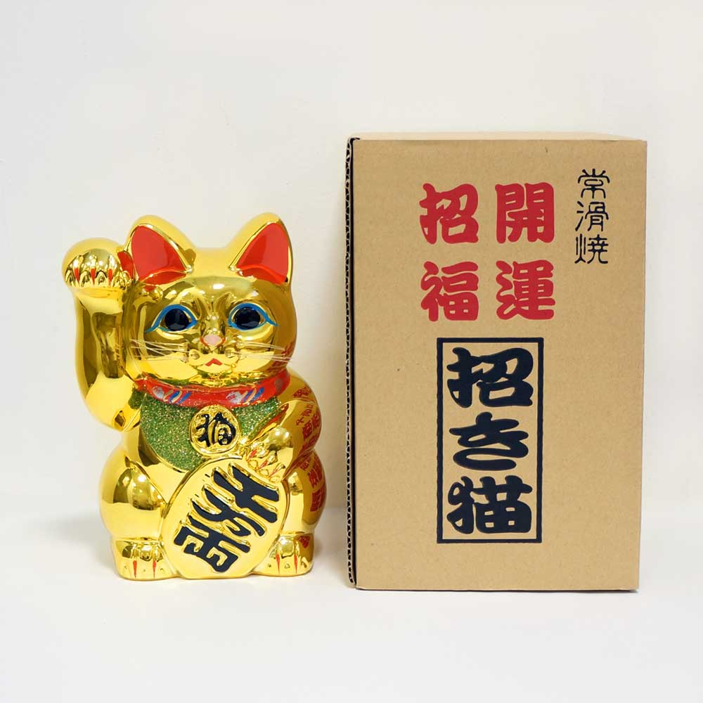 Tokoname-yaki Maneki-neko with Gold Coin, Piggy Bank, H24cm, Golden Cat, Right Paw Raised, Invites Money, Lucky Cat / Fortune Cat