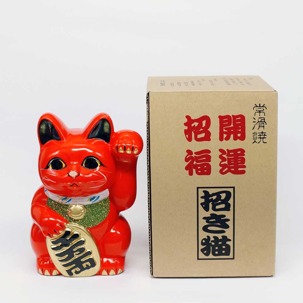 Tokoname-yaki Maneki-neko with Gold Coin, Piggy Bank, H19cm, Red Cat, Left Paw Raised, Invites People, Health, Lucky Cat / Fortune Cat