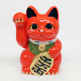Tokoname-yaki Maneki-neko with Gold Coin, Piggy Bank, H19cm, Red Cat, Right Paw Raised, Invites Money, Health, Lucky Cat / Fortune Cat