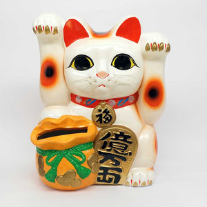 Tokoname-yaki Maneki-neko with Treasure Bag, Piggy Bank, H25.5cm, Calico Cat, Both Paws Raised, Invites Wealth, Lucky Cat / Fortune Cat