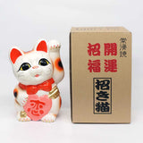 Tokoname-yaki Maneki-neko Holding Heart, H19cm, Calico Cat, Fulfillment in Love, Invites Love Luck, Lucky Cat / Fortune Cat