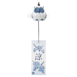 Blue Dyed Porcelain Owl Wind Chime