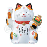 [Best-seller] Grand Waving Maneki-neko, H15.5cm, Calico Cat, Battery Operated, Invites Big Win, Lucky Cat / Fortune Cat