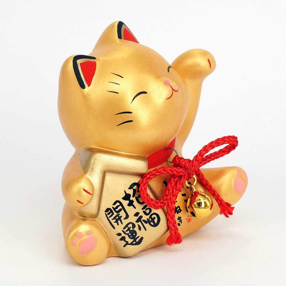 Golden Maneki-neko, H8.5cm, Left Paw Up, Invites Good Luck , Better Fortune, Lucky Cat / Fortune Cat