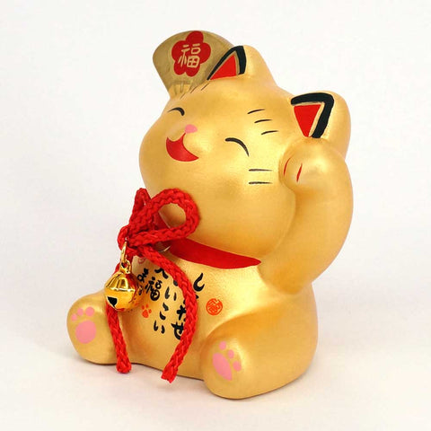 Golden Maneki-neko, Holding Fan, Invites Money and People, Both Paws Up, Lucky Cat / Fortune Cat