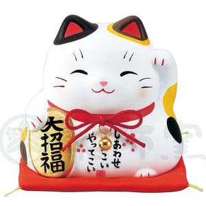 Maneki-neko Piggy Bunk, H9.5cm, Calico Cat, Left Paw Up, Invites Good Luck, Invites Happiness, Lucky Cat / Fortune Cat