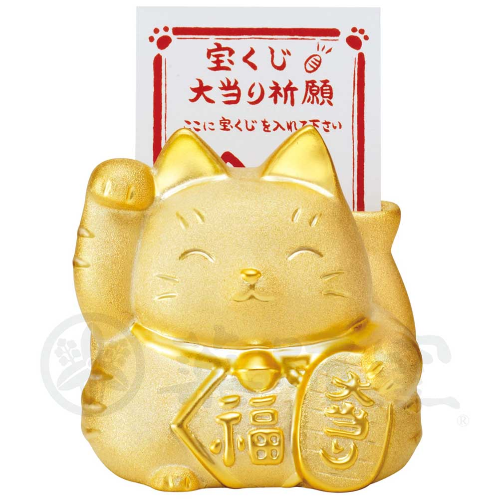 Maneki-neko Lottery Ticket Holder/Piggy Bunk, H9.5cm, Gold, Right Paw Up, Invites Big Win, Lucky Cat / Fortune Cat
