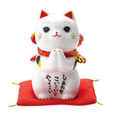 Maneki-neko Holding Both Hands Together, H10cm, Calico Cat, Invites Happiness, Lucky Cat / Fortune Cat