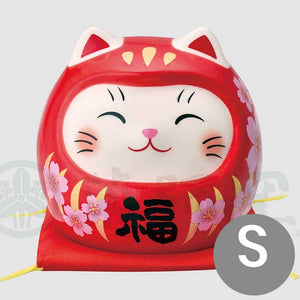 Lucky Neko-Daruma / Cat-Daruma, Sakura Red, S size, Lucky Cat / Fortune Cat for Store Opening, Business, Prosperity