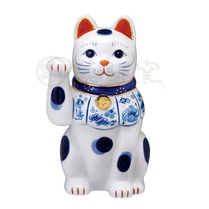 Maneki-neko, H25.5cm, Blue and White Cat, Right Paw Up, Invites Good Luck, Lucky Cat / Fortune Cat