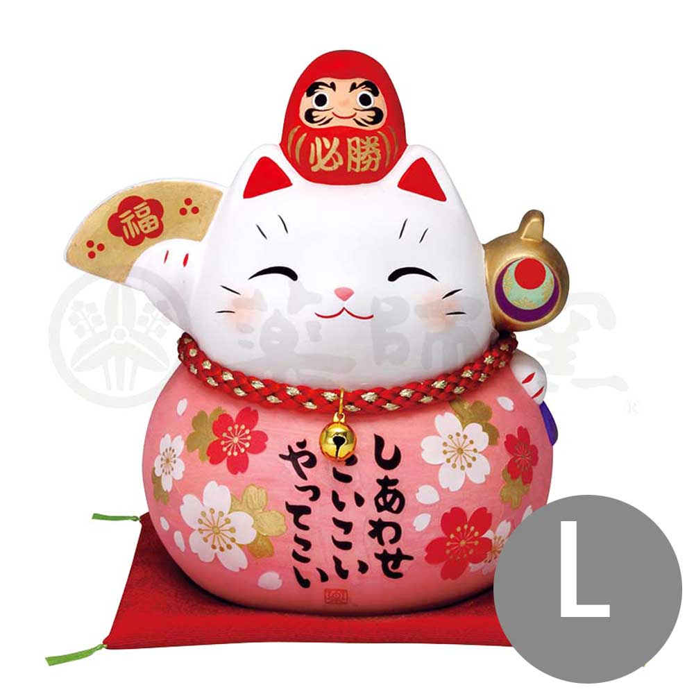 Daruma Maneki-neko Piggy Bunk, H14.5cm, Pink, Right Paw Up, Pass an Exam, Invites Happiness, Lucky Cat / Fortune Cat