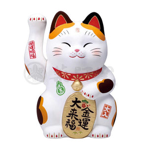 Grand Waving Maneki-neko, H21cm, Calico Cat, Battery Operated, Right Paw Up, Economic Fortune, Lucky Cat / Fortune Cat