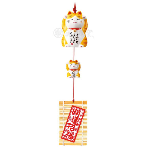 2 Maneki-neko Wind Chime, Yellow Tabby Cat, Both Paws Raised, Invites Happiness, Ward off bad luck