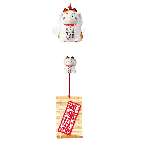 2 Maneki-neko Wind Chime, Calico Cat, Both Paws Raised, Invites Happiness, Ward off bad luck
