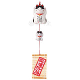 2 Maneki-neko Wind Chime, Black & White Cat, Both Paws Raised, Invites Happiness, Ward off bad luck