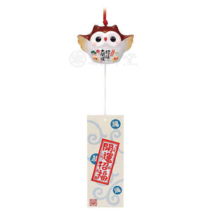 Lucky Owl Wind Chime, Invites Good Luck, Better Fortune