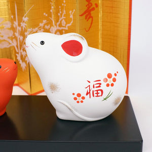 Japanese Zodiac Rat Ornament, Red & White, Year of the Rat Ornament