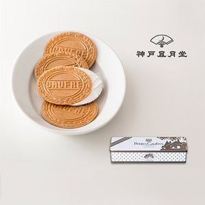 KOBE FUGETSUDO Petites Gaufres 10S - 24 Petites Gaufres, Packaged in a tin