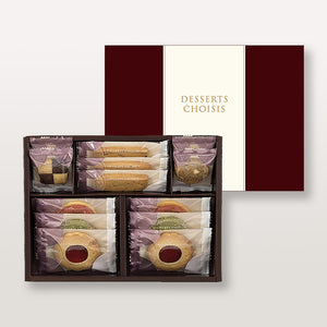 KOBE FUGETSUDO Desserts Choisis 10B - Assorted 13 Cookies in Gift Box