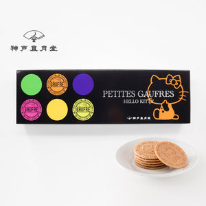 KOBE FUGETSUDO Hello Kitty Petites Gaufres 5B - 12 Petites Gaufres in a Paper box