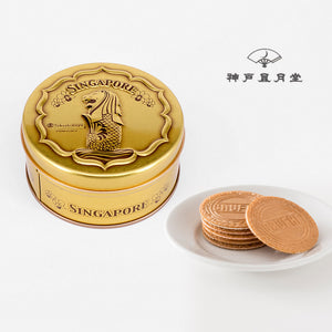 KOBE FUGETSUDO SINGAPORE Mini Gaufres (Gold Merlion design) - 6 Mini Gaufres, Packaged in a tin