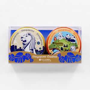 KOBE FUGETSUDO SINGAPORE Mini Gaufres (Merlion & Safari) - 6 Mini Gaufres x 2 Tins