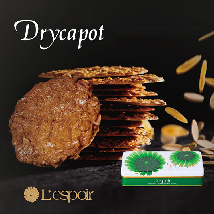 KOBE FUGETSUDO Lespoir Drycapot D10S - 15 Cookies, Packaged in a tin