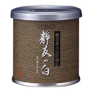 "Canned Matcha ""SEIYU NO SHIRO"" 20g, Japanese Tea from Kyoto"