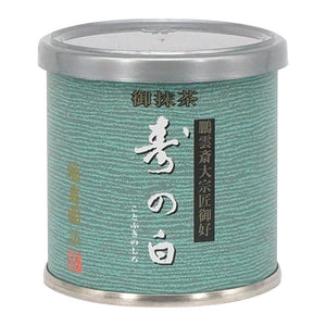 "Matcha ""KOTOBUKI NO SHIRO"" 20g, Japanese Tea from Kyoto"