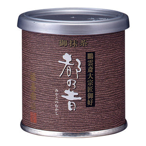 "Canned Matcha ""MIYAKO NO MUKASHI"" 20g, Japanese Tea from Kyoto"