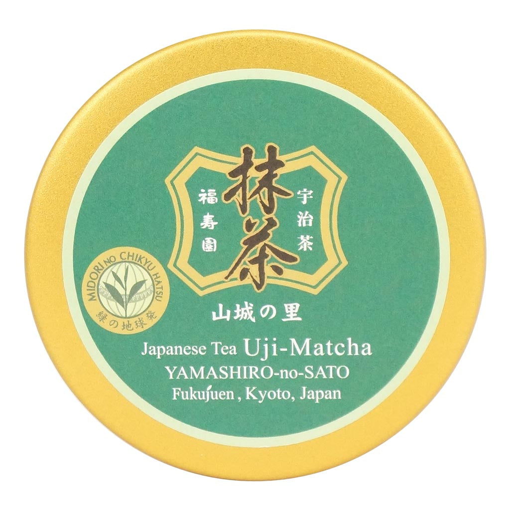 "Organic Canned Uji Match ""YAMASHIRO no SATO"" 40g, Japanese Tea from Kyoto"