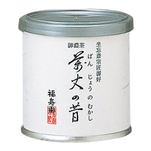 "Canned Matcha ""BANJO NO MUKASHI"" 20g, Japanese Tea from Kyoto"