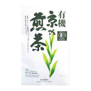 Organic Sencha 100g, Japanese Tea from Kyoto