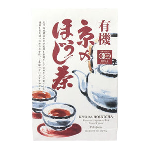 Organic Houjicha 100g, Japanese Tea from Kyoto