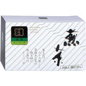 Sencha Tea Bags 2g x 20 Sachets, Japanese Tea from Kyoto