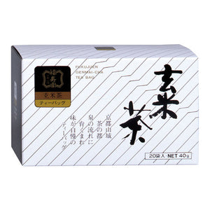 Genmaicha Tea Bags 2g x 20 Sachets, Japanese Tea from Kyoto