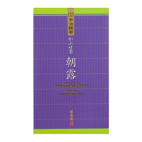 Kabusecha 窶廣SATSUYU窶・45g, Japanese Tea from Kyoto