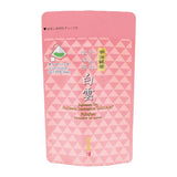 Karigane Genmaicha 窶廩AKU-UN窶・Tea bags 2g x 10, Japanese Tea from Kyoto