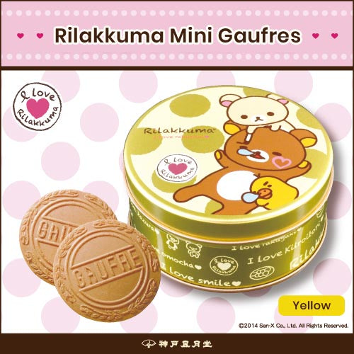 KOBE FUGETSUDO Rilakkuma Mini Gaufres (Yellow) - 6 Mini Gaufres in a tin