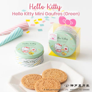 KOBE FUGETSUDO Hello Kitty Mini Gaufres (Green) - 6 Mini Gaufres in a tin