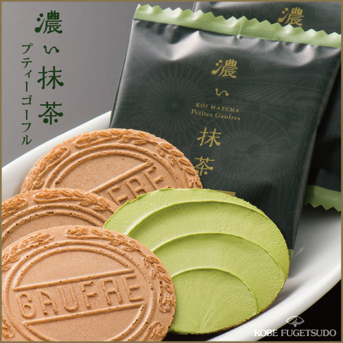 KOBE FUGETSUDO Rich Matcha Sweets Set 11B - 12 Petites Gaufres & 10 Palet Au Chocolat in a Paper box
