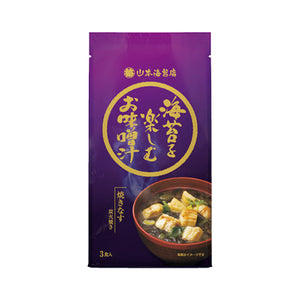 YAMAMOTO NORITEN Instant Miso Soup - Grilled Japanese Aubergine, 3 servings